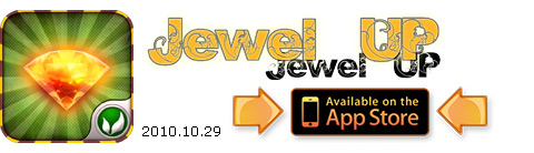 jewelup_available_on_the_appstore